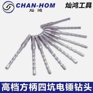 灿鸿俩坑俩槽圆柄柄电锤钻6*110mm