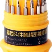 宏远/HOLD-31件套精密维修组套31件套