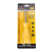宏远/HOLD-6.3mm(1/4