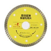 宏远/HOLD-陶瓷专用片105*20*1.2mm105*20*1.2mm