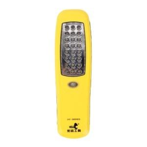 宏远/HOLD-LED工作灯(带磁)