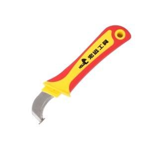 宏远/HOLD VDE两用电缆削皮刀7