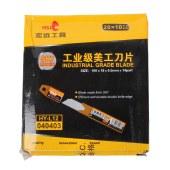 宏远/HOLD-S2工业级美工刀片SK7