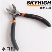 奥新工具水口钳5寸带弹簧专业斜口钳五金工具高碳钢钳子