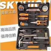 奥新五金工具套装家用工具箱电工木工多功能维修组合套装