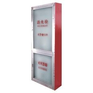 消火栓箱 1800x700x240
