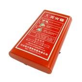 科兴 灭火毯 硬盒 1.0*10m