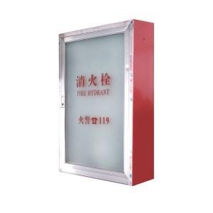 消火栓箱 800x650x240