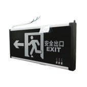 仁泰 消防应急标志灯(左向)