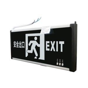 仁泰 消防应急标志灯 安全出口